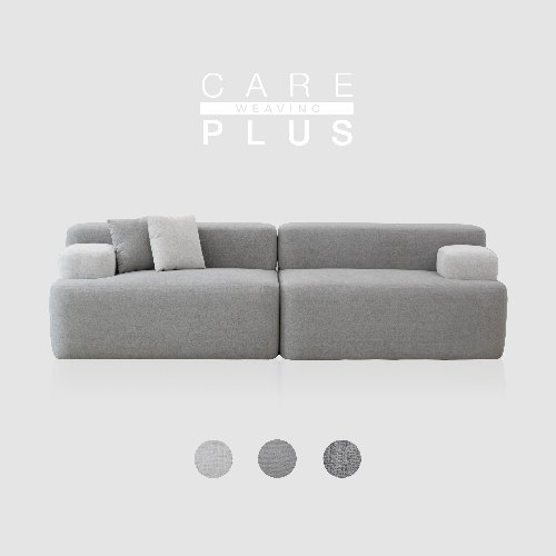 Able Sofa A+A / CARE-PLUS WEAVING